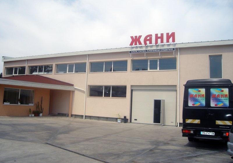 Фирмен склад Пловдив